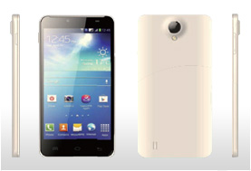 Made in China Powerful Mobile Series (PSM-U500D)